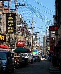 Yantai, China  (BenValjean) Tags: china travel summer canon eos asia outdoor naturallight  dslr orient  500d yantai    eos500d  benjamingoodacre goodacrephotography bengoodacre