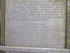 IMG_2686.JPG (Willem vdh) Tags: china asia yunnan tonghai 2011