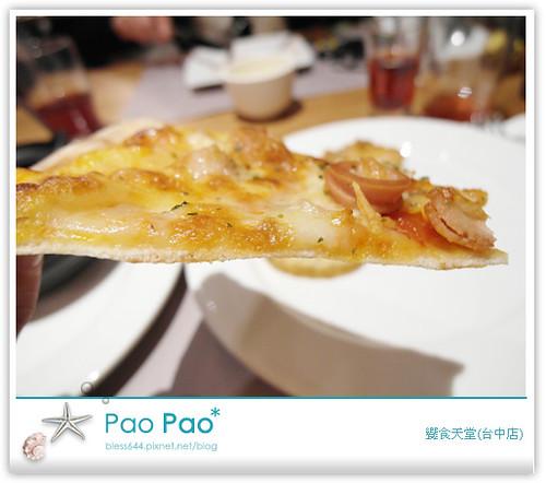 饗食天堂(台中店)