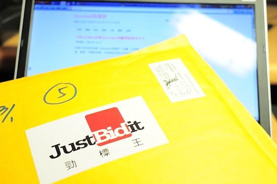 justbidit