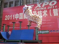 LEON CHINO EXPO CHINA  2011