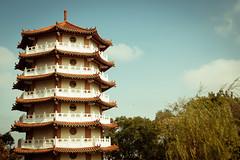 Pagoda of Bagua