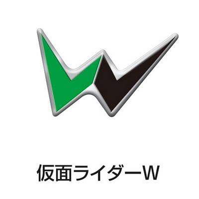 假面騎士金屬徽章第2彈!