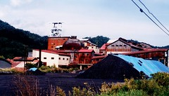 Coal Mine (sjrankin) Tags: abandoned japan edited scanned 1997 coalmine yubari yubarijapan