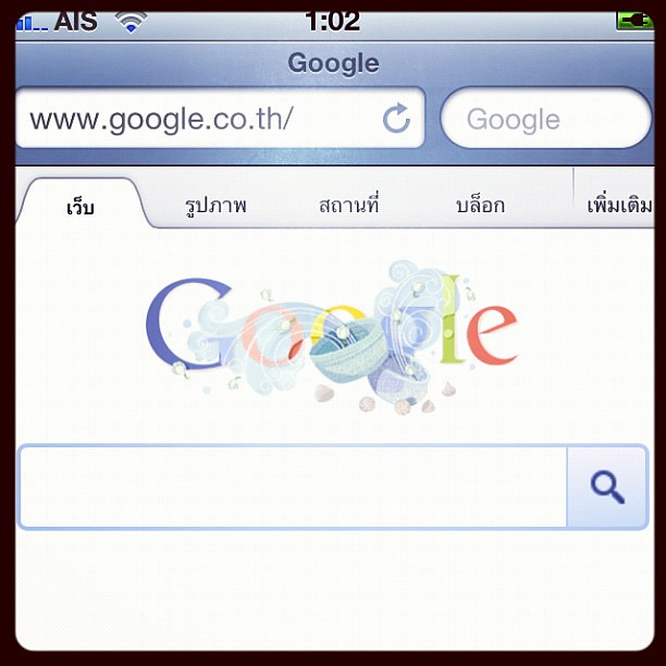 HAPPY SONGKRAN festival by google ^^