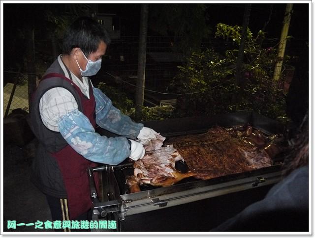 南投武界休閒民宿烤乳豬原住民image097