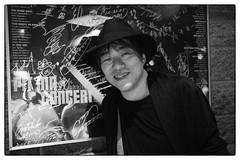 Otomo Yoshihide/Yasuhiro Yoshigashi/Hiroshi Yamazaki @ Shinjuku Pit Inn, Tokyo, 27th April 2016 (fabiolug) Tags: leica portrait blackandwhite bw music monochrome hat 35mm poster drums tokyo blackwhite concert shinjuku guitar live gig livemusic performance rangefinder summicron improvisation trio pitinn improv monochrom biancoenero electricguitar leica35mm leicam 35mmsummicronasph otomoyoshihide leicasummicron summicron35mmf2asph  35mmf2summicronasph summicronm35mmf2asph mmonochrom leicammonochrom leicamonochrom shinjukupitinn yasuhiroyoshigashi hiroshiyamazaki