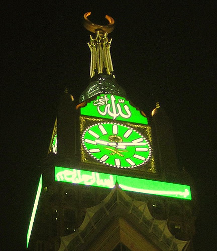 Abraj Al Bait Clock