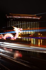 (PS~~) Tags: travel night canon landscape photography view taiwan