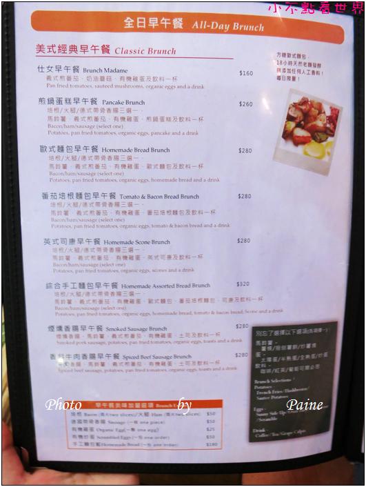 台北方糖咖啡館 (9).JPG