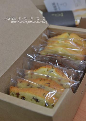 波波諾諾磅蛋糕009.jpg