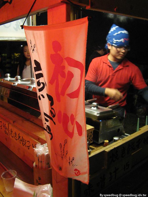 Utsunomiya (6)