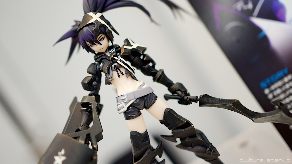 Figura de Insane Black Rock Shooter