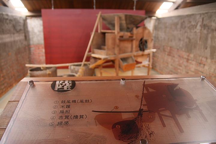 宜蘭二結穀倉稻農文化館0028