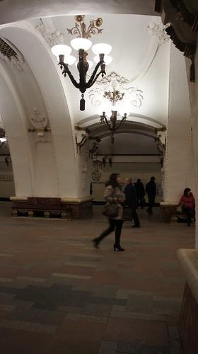 Москва  2924