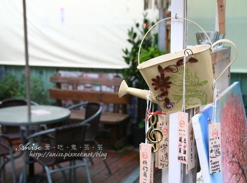 日月潭美食飯飯雞翅016.jpg