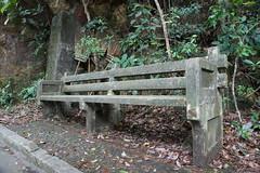 DSC07620 (rickytanghkg) Tags: zeiss landscape hongkong sony a550 za1680 sonya550