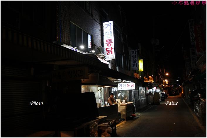 釜山巨人炸雞 (1).JPG