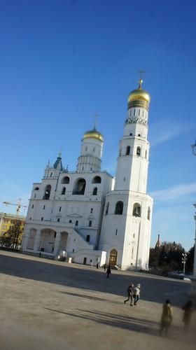 Москва  2917