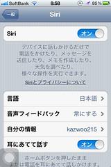 Siri setting