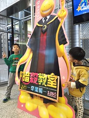 Day 3 (dogman!) Tags: baby japan tokyo olympus 日本 東京 omd fujitelevision お台場 fujitv em1 台場 フジテレビ 富士テレビ 富士電視台 小hi 里歐