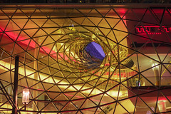 Einkaufszentrum Frankfurt/Main (uschmidt2283) Tags: a7r architektur blumen esb mainz natur spiegelungen stdte