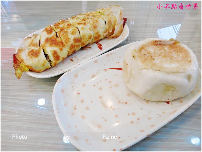 八德建國路永和豆漿大王 (5).JPG