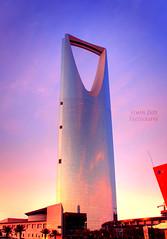 Kingdom Tower - Riyadh (Ayman Zaid  ) Tags: tower kingdom riyadh
