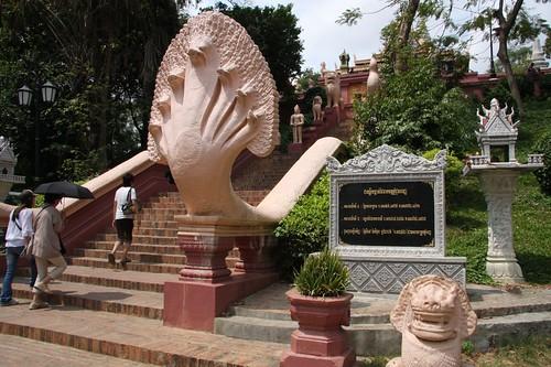 Wat Phunom,Cambodia