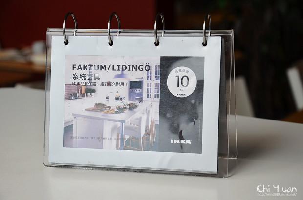 新莊IKEA16.jpg