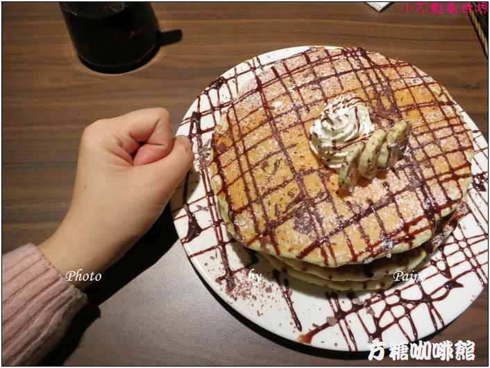 台北方糖咖啡館 (28).JPG