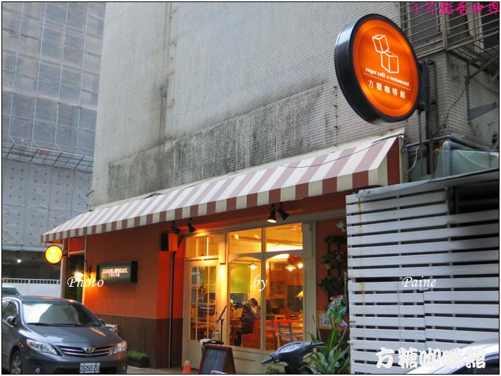 台北方糖咖啡館 (3).JPG