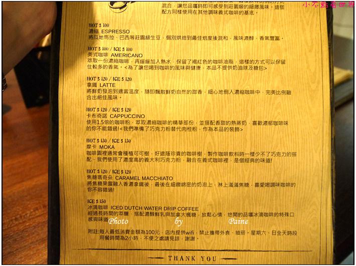 中壢Raretreat Coffee Roaster 微樂咖啡館 (3).jpg