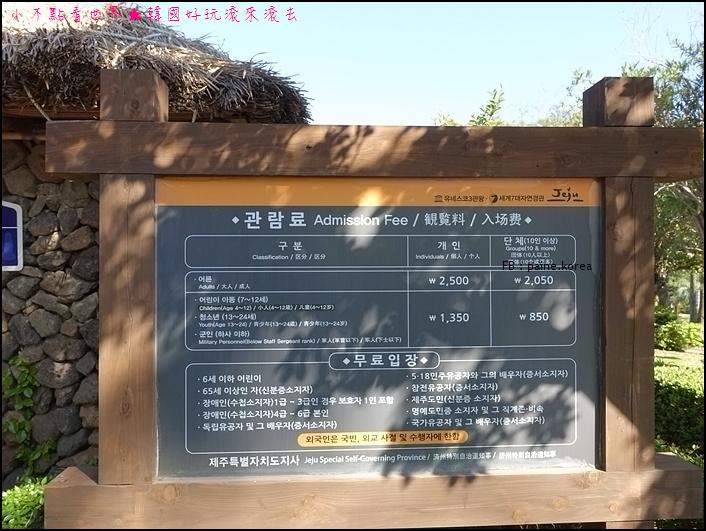 濟州島天帝淵瀑布 (2).JPG