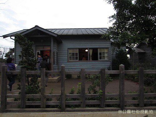 林口霧社街胡亂拍-IMG_4157