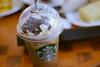 starbucks ♥ (Natália Viana) Tags: chocolate sãopaulo frappuccino starbuckscoffee starbucksbrasil natáliaviana