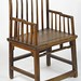 322. Chinese Elmwood Armchair