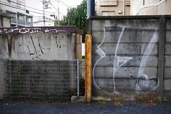 (J.F.C.) Tags: japan tom graffiti tokyo 246 miss17 gkq