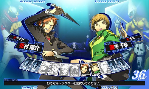 Persona 4 Arena Coming To North America This Summer (6)