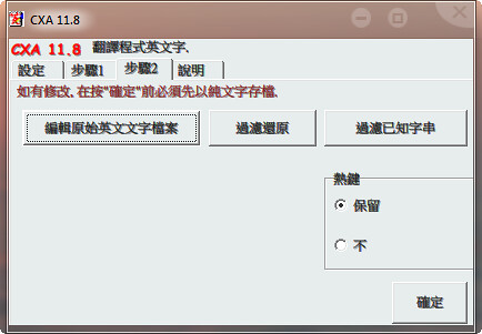zkm-2012-03-02_155912.png