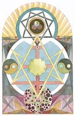 06+meditation-stele+7+17x27cm+watercolour+on+paper