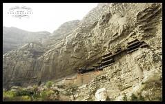 วัดลอยฟ้า (วัดเสวียนคงซื่อ, Hanging Temple - Xuankong Si)