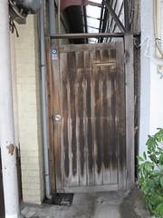 IMG_4938 (Mud Boy) Tags: japan tokyo meguro eastasia meguroku nihonkoku nipponkoku northeastasia tokyometropolis largestcityproperinthedevelopedworld