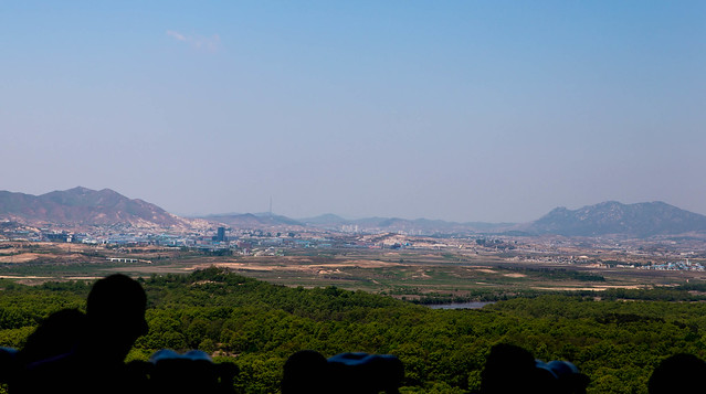 trees mountains south north korea dmz dorasan