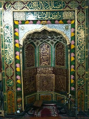 Khanqa Shah Hamdan Khanqa interior 2