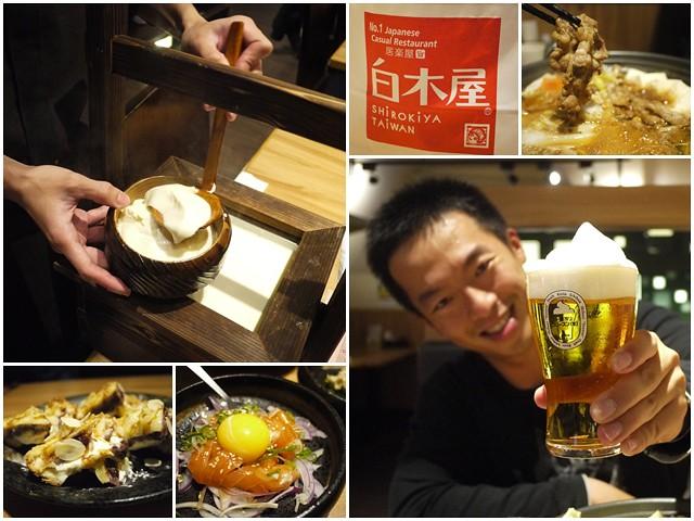 台北西門町白木屋居酒屋日式料理page