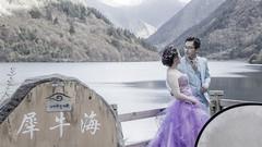 () Tags: china park nature waterfall village nine reserve villages national valley chengdu tibetan   sichuan   jiuzhaigou  qiang fortified  ngawa