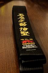 Kurobi - Seki Ma No Sei (Occasionally Focused) Tags: pentax martialarts karate obi blackbelt smcpentaxm1250mm pentaxm rawtherapee kurobi justpentax chidokan singleinmay2016