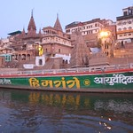 "Sunrise Boat Ride on the Ganges <a style=""margin-left:10px; font-size:0.8em;"" href=""http://www.flickr.com/photos/14315427@N00/6879317323/"" target=""_blank"">@flickr</a>"