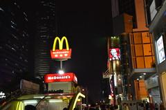 MAK_9543 (Aslam Khan - PK) Tags: china day2 evening